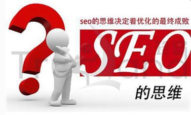 作为全职的SEOer如何快速诊断网站