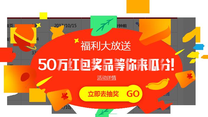 11月犀牛·云链(换链、认证、邀请、签到)统统有奖活动公告