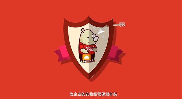 2019年2月,犀牛云链平台赢红包活动时间调整公告