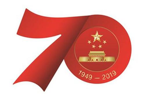 欢庆祖国70周年|2019国庆节犀牛云链平台赢红包活动时间调整公告